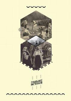 Inspiração Diária #1584