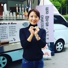 Korean Actresses, Asian Woman, My Idol, Lady, Asian Ladies, Instagram, Queen, Clothes, Ideas
