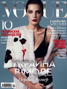 ee3bb2d14e5b Лучших изображений доски «Russian   Ukrainian fashion models»  125 ...