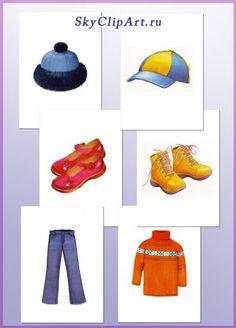 Методическая разработка (младшая группа) на тему: Информация в уголок для родителей по лексическим темам: Одежда и обувь, Фрукты