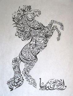 Arab stallion in calligraphy - beautiful