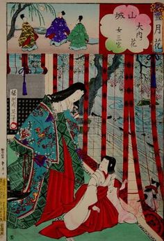 A ukiyo-e of men and women dressed in heian robes.