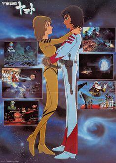 Kodai e Yuki Mori Manga Anime, Sci Fi Anime, Old Anime, Japanese Robot, Japanese Superheroes, Star Blazers, Anime Japan, Manga Covers, Sci Fi Art