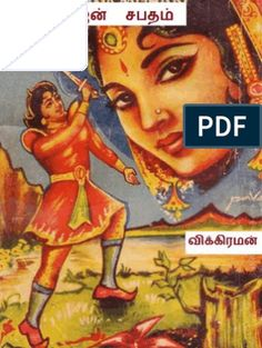 45915063 Sandilyan Yavana Rani Part 2 Novels To Read Online, Books Online, Free Books To Read, Read Books, Free Novels, Pdf, Reading, Presentation Slides, Fictional Characters
