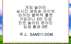 태양성카지노(【 LOU82。COM…