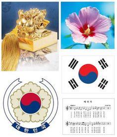 São cinco os símbolos nacionais da República da Coreia: a Bandeira, o Hino, a Flor nacional, o Selo e o Emblema. Saiba mais sobre cada um deles.