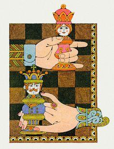 Illustration by Naiad Einsel, 1971