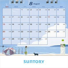 2017「SUNTORY」カレンダー — Taku Bannai Calendar 2017, 2 In, Illustrations, Wedding, Design, Valentines Day Weddings, Calendar For 2017, Illustration, Illustrators