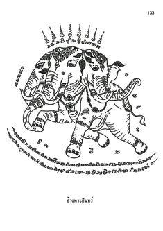 Muay Thai Tattoo, Khmer Tattoo, Death Tattoo, Arm Tattoo, Traditional Tattoo, Traditional Art, Tibetan Tattoo, Cross Tattoos, Tribal Tattoos
