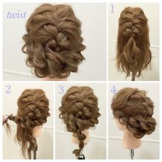 French Braids for Short Hair All of them look unusual and romantic, they emphasize the individuality of their economic activities. As a rule, it cause. Prom Hairstyles For Short Hair, Braids For Short Hair, Up Hairstyles, Pretty Hairstyles, Braided Hairstyles, Wedding Hairstyles, Short Hair Styles, Messy Hair, Braided Updo