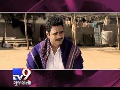 Premji – Rise of a warrior releases trailer  Subscribe to Tv9 Gujarati https://www.youtube.com/tv9gujarati Follow us on Dailymotion at http://www.dailymotion.com/GujaratTV9 Like us on Facebook at https://www.facebook.com/tv9gujarati Follow us on Twitter at https://twitter.com/Tv9Gujarat Circle us on Google+ : https://plus.google.com/+tv9gujarat