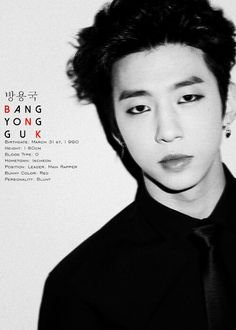Personality: Blunt  Yongguk Tells It Like It Is. I like that XDDD