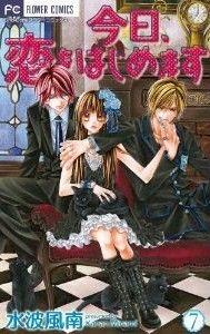 Leggere love begins 38 Online Gratis in Italiano: 38 - page 2 - Manga Eden Manga Romance, Kyou Koi Wo Hajimemasu, Nouveau Manga, Anime Suggestions, Manga Love, Cosplay, Manga Games, Light Novel, Online Gratis