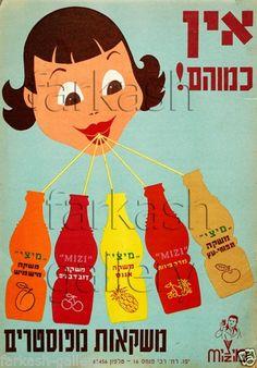 Old Israel advertisement poster Israeliana Judaica Jewish Vintage advertising .. in Art, Art from Dealers & Resellers, Other Art from Resellers | eBay