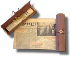 Архив советских газет 8(495)978-77-17, кладовая идей для подарков, оригиналы…