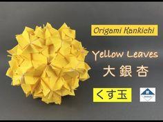 Kusudama Paper Ball Tutorial 大銀杏(くす玉)の作り方