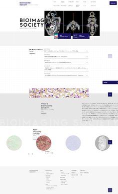 日本バイオイメージング学会/公式WEBサイト http://j-bioimaging.org/