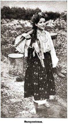 Old Photos, Vintage Photos, Vintage Photographs, Folk Costume, Costumes, Russian Culture, Folk Clothing, Vintage Gypsy, Folk Fashion