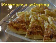 Gallery.ru / Фото #29 - крема и выпечка - semynova