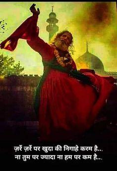 Na tum pe zyada na hum pe ksm hai MD Ajaz Inspirational Quotes In Hindi, Sufi Quotes, Allah Quotes, Words Quotes, Affirmation Quotes, Spiritual Quotes, Babe Quotes, Queen Quotes, Faith Quotes