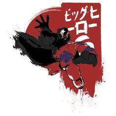 """""""BigHero Vs Kabuki"""" by MarcosMedina is $10 today at ShirtPunch.com (01/08)…"""