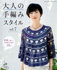 Японский журнал по вязанию Lady Boutique Series №4353 2017