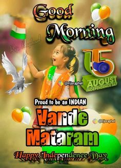 15 August, Happy Independence
