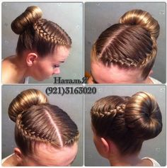 Ballet class style - Double curved French braids into a bun