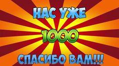 Новые наклейки Барни Розыгрыш наклеек Новости канала | LizaTheFirst