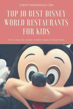 Which are the best Walt Disney World Restaurants for kids? Disney World offers some very unique dining choices and sometimes it can get overwhelming to choose which ones the kids are really going to love.