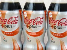 """""""Coca Cola Plus Fiber"""" came out on October 26, 2009, basically a lemon flavoured Diet Coke with soluble fiber."""