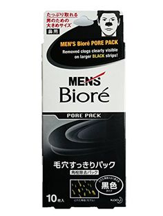 Biore Nose Strips (Men's Nose Strips Black) * READ REVIEW @ http://www.sheamoistureproducts.com/store/biore-nose-strips-mens-nose-strips-black/?a=7732