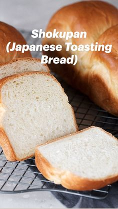Jiffy Cornbread Recipes, Yeast Bread Recipes, Bread Machine Recipes, Japanese Sandwich, Japanese Bread, Japanese Food, Bread Bun, Bread Rolls, Shokupan Recipe