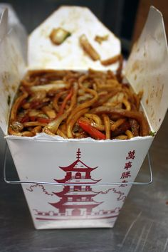 My favorite food of all time! Chinese Takeaway, Chinese Food, Egg Drop Soup, Pepper Steak, Yummy Food, Tasty, Food Humor, Dinner Tonight, Food Photo