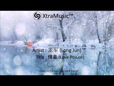 情毒 - Love Poison
