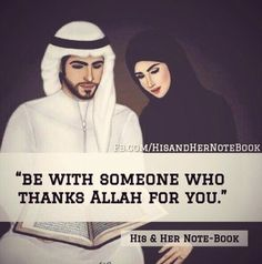Islamic Quotes on Love - Discover of beautiful & Motivational Collection of Islamic Love Quotes & Sayings in English with images. These love quotes will answer you if is love marriage allowed in Islam or not? Muslim Couple Quotes, Muslim Love Quotes, Love In Islam, Beautiful Islamic Quotes, Muslim Couples, Religious Quotes, Muslim Brides, Good Wife, Husband Love