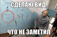 Putin Russian Jokes, I Laughed, Baseball Cards, Humor, How To Plan, Funny, Fictional Characters, Humour, Funny Photos