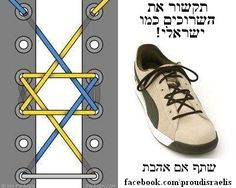 Tie your shoelaces into a Star of David
