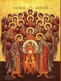 Order Of Angels, Angels Among Us, Religious Icons, Religious Art, Seven Archangels, Byzantine Icons, Saint Michel, Guardian Angels, Catholic Art