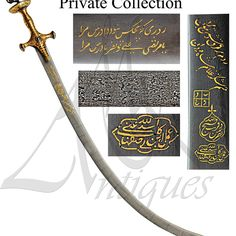 """175 Likes, 4 Comments - Mohd k (@mkantiques) on Instagram: """"A Mughal sword made by Kalb ali son of Asad Allah Asfahani. - 18th century. سيف مغولي بنصل فارسي من…"""""""