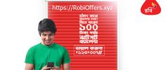 Robi Jhotpot Emergency Balance Service Emergency Loans, Internet Offers, Internet Packages, Job Circular, Mobile Price, Education, Text Posts, Teaching, Training