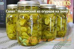 Salat iz ogurcov na zimu «Zimnij Korol' Fermented Foods, Preserves, Pickles, Cucumber, Canning, Recipes, Decor, Salads