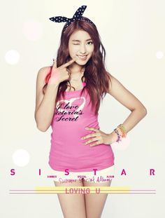 SISTAR's Bora impresses with her judo abilities on 'Invincible Youth 2′