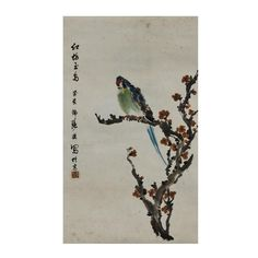 (12AA) A Chinese Painting of Flower and Bird (Li Mingqi Mark) n\A Chinese Painting of Flower and Bird (Li Mingqi… / MAD on Collections - Browse and find over 10,000 categories of collectables from around the world - antiques, stamps, coins, memorabilia, art, bottles, jewellery, furniture, medals, toys and more at madoncollections.com. Free to view - Free to Register - Visit today. #DecorativeArts #Asian #MADonCollections #MADonC