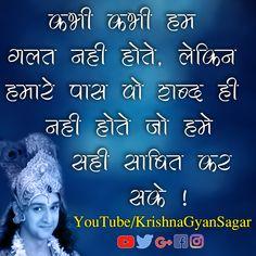 Apj Quotes, Gita Quotes, Motivational Picture Quotes, Life Quotes Pictures, Hindi Quotes On Life, Karma Quotes, Reality Quotes, Spiritual Quotes, Words Quotes