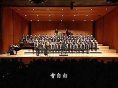 張雨生:口是心非(櫻井弘二編曲)- National Taiwan University Chorus
