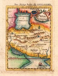 Antique Map of Persia