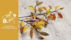 Как сделать осенние веточки с листиками из фоамирана