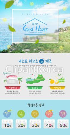 CLIPARTKOREA 클립아트코리아 :: 통로이미지(주) www6.clipartkorea.co.kr