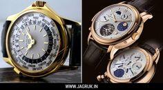 Ajab Gajab News, Special News, अजब गजब कुछ लोग घडी समय देखने के लिए पहनते हैं तो कुछ लोग शौक और फैशन के चलते घडी पहनते हैं ! जो लोग फैशन के चलते घडी पहनते हैं वो अपनी जेब के हिसाब से घडी खरीदते हैं ! कुछ घड़ियाँ
